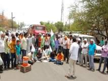 शेतकरी संघर्ष समितीतर्फे परभणी जिल्ह्यात १५ ठिकाणी रस्ता रोको