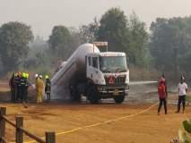 मुंबई-गोवा महामार्गावर टँकर उलटून गॅस गळती