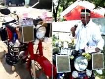 फक्त मालकाच्या आवाजाने स्टार्ट होते 'ही' बाईक; बाईकवरील ATM सुद्धा आवाजानेच होतं ऑपरेट!