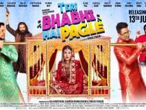 Teri Bhabhi Hai Pagle movie review: वेस्ट आॅफ टाईम