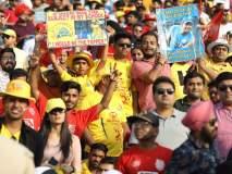 IPL 2019 : पंजाबच्या मैदानात चाहत्यांची धोनीलाच पसंती