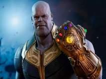 ब्रह्मांडच नाही, तर Google सुद्धा नष्ट करत सुटलाय Avengers मधील Thanos... विश्वास नसेल तर स्वतःच बघा!