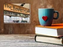 Do You Know रिडर्स कॅफे? वाचाल तर वाचाल