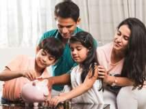 मुलांना लावा सेव्हिंग्सची सवय; आयुष्यभरासाठी होईल मदत