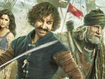 Thugs of Hindostan Movie Review :जाणून घ्या कसा आहे 'ठग्स आॅफ हिंदुस्तान'?