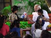 पाहा पंतप्रधान नरेंद्र मोदींचा राजकारणाबाहेरचा हटके अंदाज