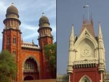 'या' आहेत भारतातील उच्च न्यायालयांच्या सुंदर इमारती
