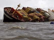हे आहेत मालवाहून जहाजांना झालेले मोठे अपघात