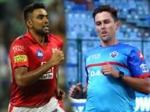 IPL 2020 : अदलाबदलीचा शेवटचा दिवस; पाहा कोण कोणाच्या ताफ्यात