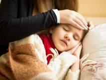 सावधान! मुलांमध्ये 'ही' लक्षणं दिसत असतील तर वेळीच घ्या डॉक्टरांचा सल्ला