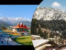 मक्लोडगंज...तिबेटी आणि ब्रिटिश संस्कृतीचा सुरेख संगम!