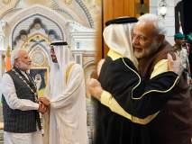 'या' मुस्लिम राष्ट्रांनी आतापर्यंत केलाय पंतप्रधान मोदींचा सन्मान