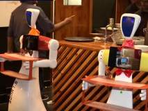 लई भारी! 'या' रेस्टॉरंटमध्ये आहेत मेड इन इंडिया 'रोबो वेटर्स'