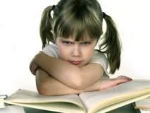 मुलांचं अभ्यासात मन लागत नाही?, जाणून घ्या या टिप्स