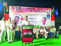 Maharashtra Assembly Election 2019 : झटणाऱ्या नेत्याला साथ द्या : मनीष तिवारी