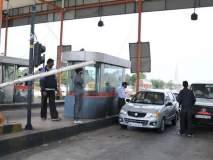 गणेशोत्सवासाठी कोकणात जाणाऱ्या वाहनांना टोल माफीचा शासन निर्णय जारी