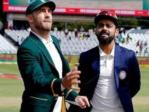 India vs South Africa, 1st Test : टॉस उडवताच कोहलीचा विक्रम, सौरव गांगुलीशी बरोबरी