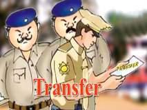 आडगाव पोलीस ठाण्याचे वरिष्ठ निरीक्षक मोरे यांची उचलबांगडी