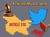 पाकधार्जिण्या, भारतविरोधी 'सायबर आर्मी'ला ट्विटर इंडिया का सांभाळतंय?; नेटिझन्सना हवाय खुलासा