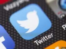 ट्विटरवर आजपासून राजकीय जाहिराती बंद; कारण...