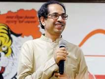Maharashtra CM: मुख्यमंत्रिपदी उद्धव ठाकरेच, काँग्रेस आणि राष्ट्रवादीला उपमुख्यमंत्रिपद; सत्तावाटप अंतिम टप्प्यात?