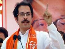 Maharashtra Election 2019 : उद्धव ठाकरेंची सगळी आश्वासने हवेतच विरली