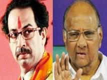 Maharashtra Election 2019 : एक रुपयात तुमचेही डोके तपासून देऊ; उद्धव ठाकरेंचा शरद पवारांना टोला