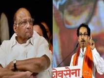 Maharashtra Election 2019 :'राज्य चालवायला दिलंय की स्वयंपाकाला', 10 रू थाळीवरुन पवारांनी शिवसेनेला सुनावले