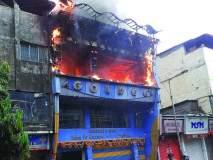 उल्हासनगरात फर्निचर दुकानाला आग, लाखोंचे साहित्य खाक