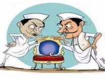 Maharashtra Election 2019; आता कोनच्या पक्षात तुमी ?