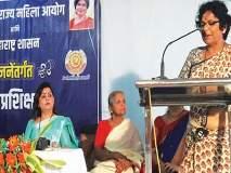 राज्य महिला आयोग हे महिलांसाठी दुसरे माहेरच