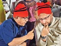 Vidhan Sabha 2019: अखेर एमआयएमला-'वंचित'चा पाठिंबा