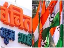 vidhan sabha 2019 : 'वंचित'चे काँग्रेस, राकाँसमोर तगडे आव्हान!