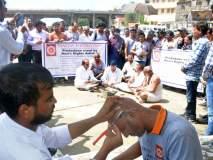 रामकुंडावर अभिनव आंदोलन : नात्याचे दान करत त्रस्त पतींनी केले मुंडन