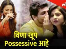 Bigg Boss Marathi 2  विणा खूप पझेसिव्ह आहे- हिना पांचाळ