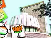 Maharashtra election 2019 : पश्चिम विदर्भात जातीय समीकरणांची विकासावर कुरघोडी