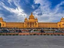 Karnatak Vidhan Sabha byelection 2019: महाराष्ट्राबरोबर कर्नाटकातही 15 मतदारसंघात पोटनिवडणूक
