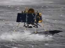 Chandrayaan-2: 'नासा'ने जागवल्या आशा; १७ सप्टेंबरला चंद्रावरून येऊ शकते 'शुभवार्ता'