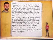 Happy Birthday Virat Kohli : विराट कोहलीनं स्वतःलाच लिहिलं भावनिक पत्र; सांगितला यशाचा मंत्र