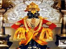 महाराष्ट्राचा लोकदेव; पंढरपूरचा विठोबा