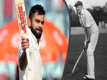 IND vs AUS 1st Test : डॉन ब्रॅडमन यांने मागे टाकत कोहली बनला सर्वोत्तम क्रिकेटपटू