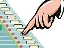 श्रीगोंद्यात पोस्टल मतदान गोपनीयतेचा भंग; युनियन बँकेच्या अधिका-यांविरुद्ध गुन्हा दाखल