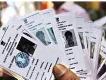 Maharashtra Election 2019 : प्रचारानंतर आता शहराबाहेरील मतदारांना आणण्याची उमेदवारांची 'व्यूहरचना'