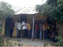 Maharashtra Election 2019 : यावेळी मतदानाचा टक्का वाढलाच नाही