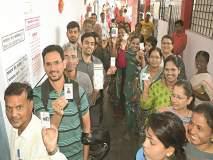 Maharashtra Election 2019 :औरंगाबाद पश्चिम : नवमतदारांनी रांगा लावून उत्साहात केले मतदान