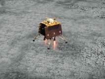 Chandrayaan-2 : अभी उम्मीद है बाकी... 'पुन्हा संपर्क साधण्याचे प्रयत्न सुरु'