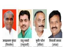 Maharashtra Election 2019 : भाजप बंडखोरामुळे सर्वांचीच दमछाक