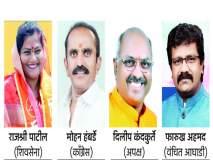 Maharashtra Election 2019 : नांदेड दक्षिणच्या बुरुजाला बंडखोरीचे हादरे