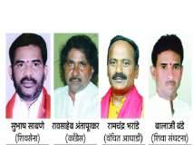 Maharashtra Election 2019 : काँग्रेस-सेनेपुढे वंचित, अपक्षांचे आव्हान