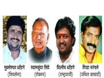 Maharashtra election 2019 :लोह्याच्या चौरंगी लढतीने वेधले लक्ष